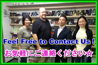 Dan's English Feel free to contact us.